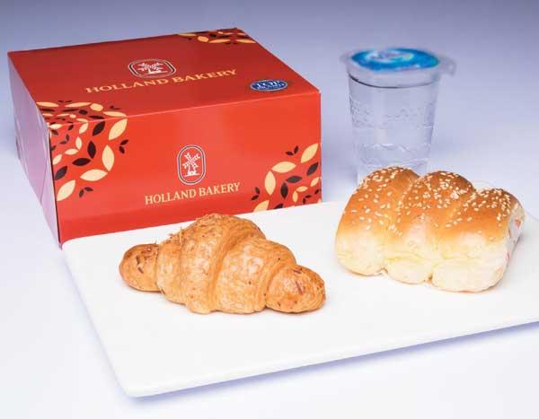 Snack Box Paket A3