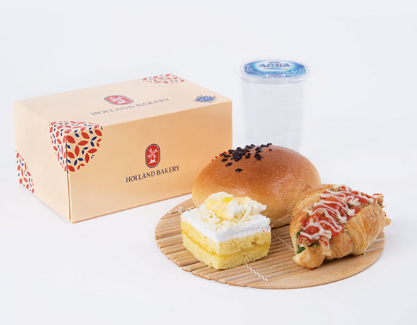 Holland Bakery Exclusive 4