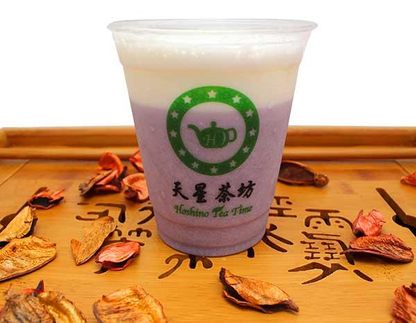Ice Taro Milk Tea