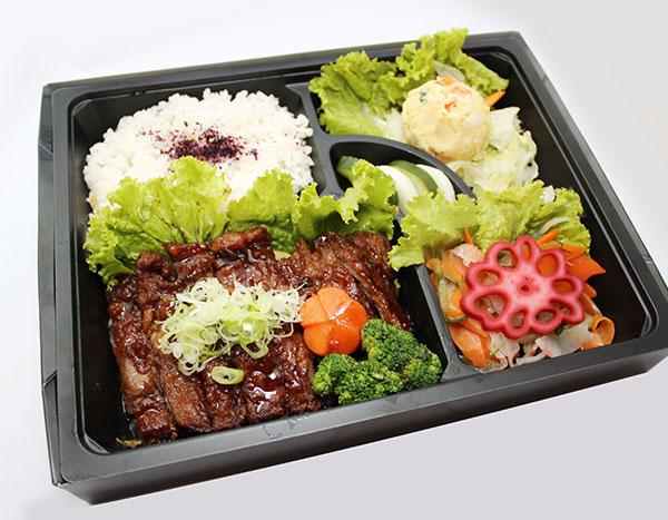 Ichigo Ichie Beef Teriyaki Bento