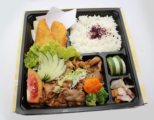 Buta Shoga Yaki Bento (Pork)