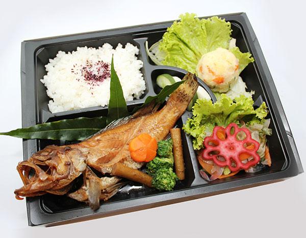 Hata Nitsuke Bento (Ikan)