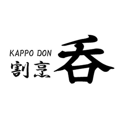Kappo Don