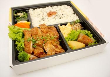 Kira Kira Ginza Chicken Teriyaki Bento