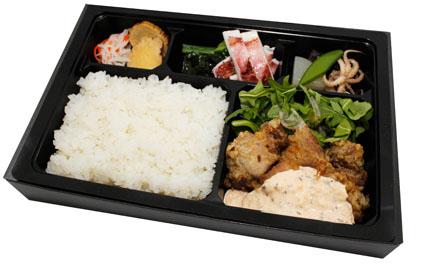 Kokoro Chicken Namban Bento