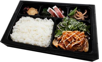 Kokoro Shoga Yaki Bento (Pork)