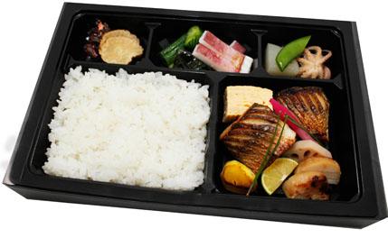 Kokoro Yaki Zakana Bento (Fish)