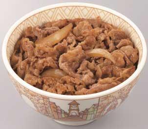 Sukiya Gyudon Beef Bowl