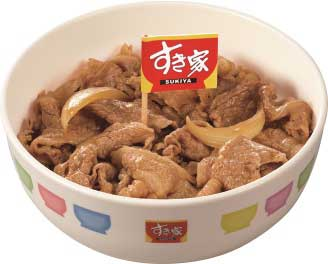 Sukiya Beef Bowl Kids Meal