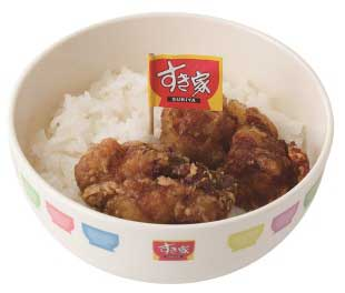 Sukiya Chicken Karaage Kids Meal