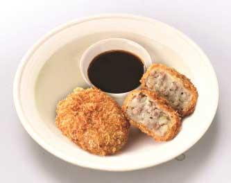 Sukiya Beef Croquette