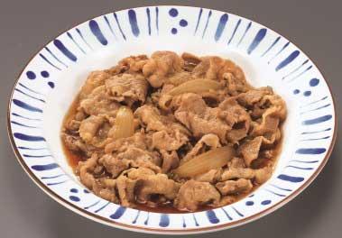 Sukiya Beef Plate