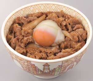 Sukiya Half Boiled Egg Beef Bowl