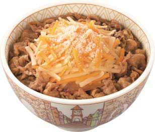 Triple Cheese Beef Bowl