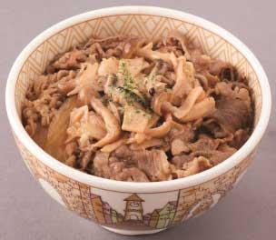 Sukiya Mushroom Beef Bowl