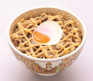 Sukiya Spicy Mayo Half Boiled Egg Beef Bowl