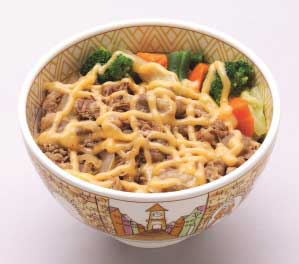 Sukiya Spicy Mayo Veggies Beef Bowl
