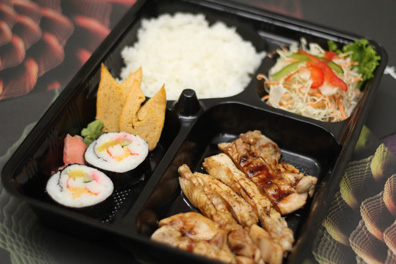 Chicken Teriyaki Bento - Promo