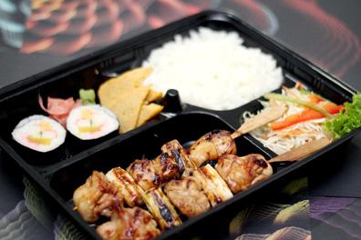 Teritorri Chicken Yakitori - Promo