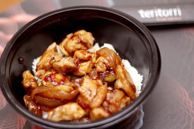 Teritorri Beef / Chicken Rice Bowl