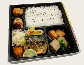 Saba Shioyaki Bento (Fish)