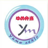 Yume Bento