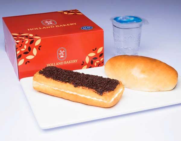 Snack Box Paket A5