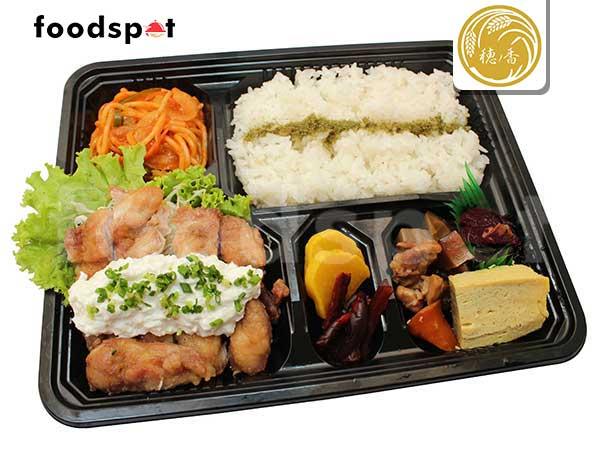 Chicken Nanban Bento