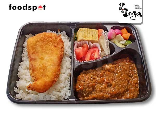 Katsu Fish Curry Rice