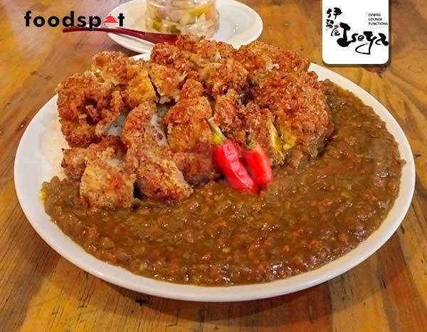 Spicy Chicken Katsu Curry Rice  (Rice160g)