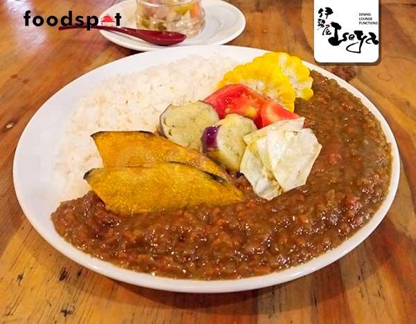 Vegitable Mix Curry Rice (Rice160g)