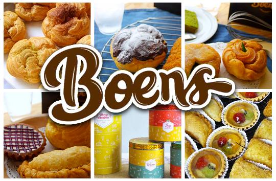 Boens Bakery