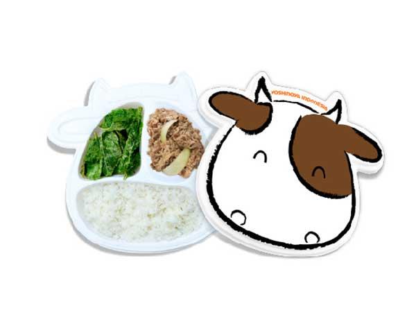 Kids Meal Original Beef