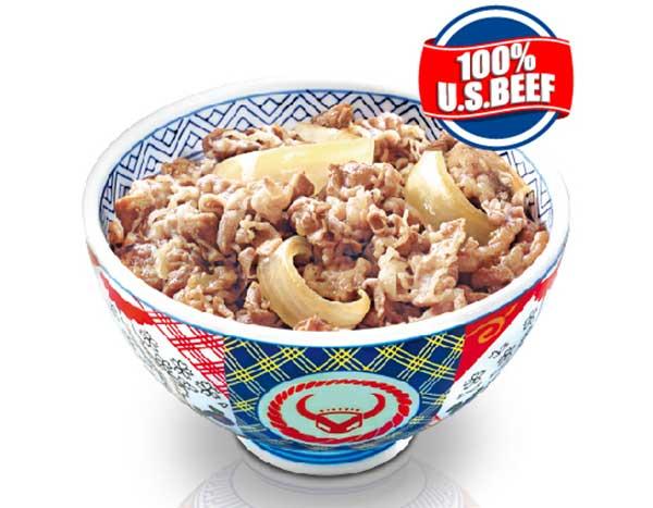 Original Beef Bowl (R)