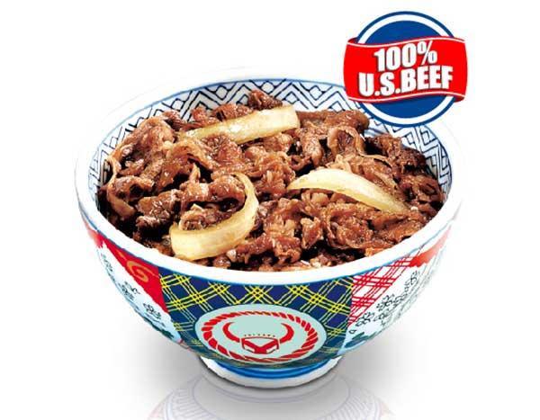 Yakiniku Beef Bowl (R)